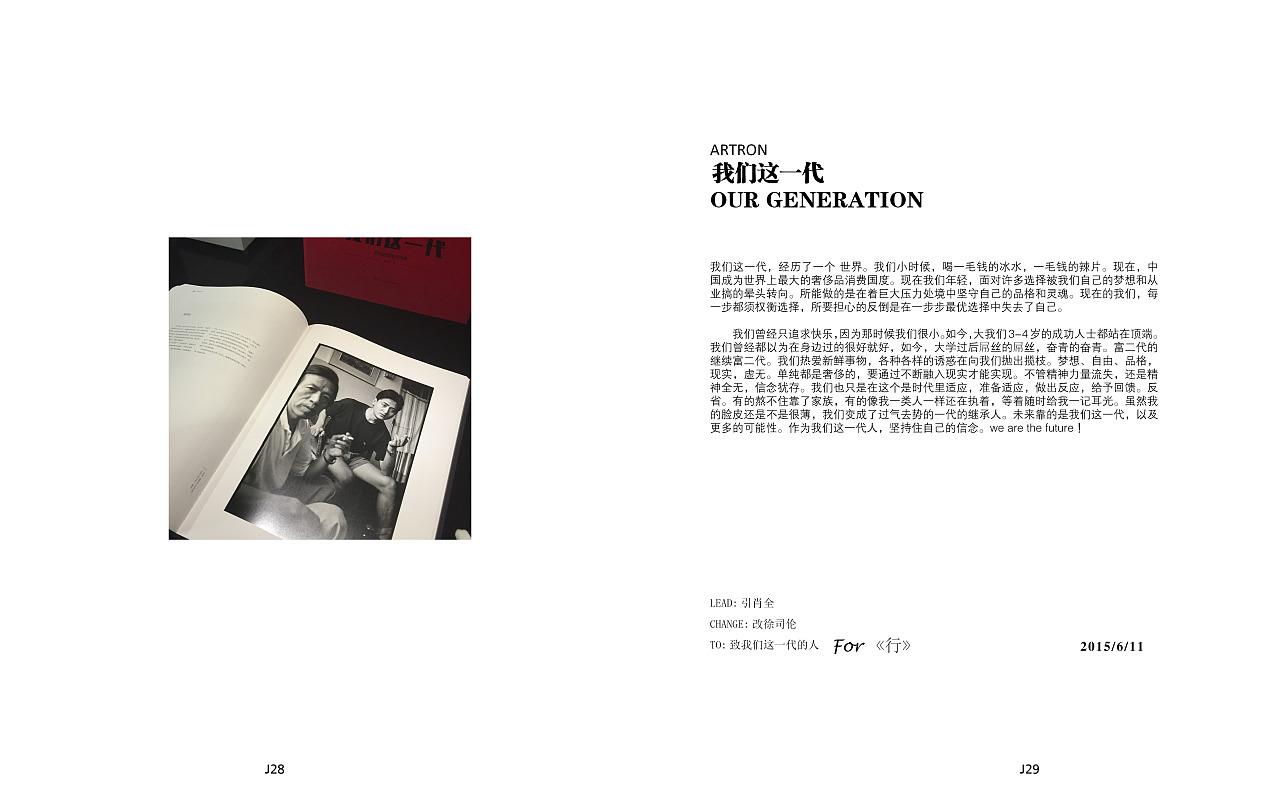 平面设计—书籍版式图片
