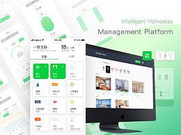 全宅智能化民宿管理平台——商家网页端,用户移动端