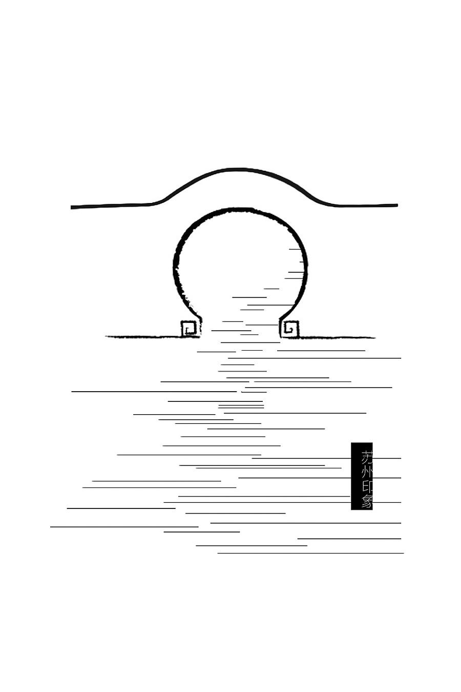 用黑白线条来描绘江南意境