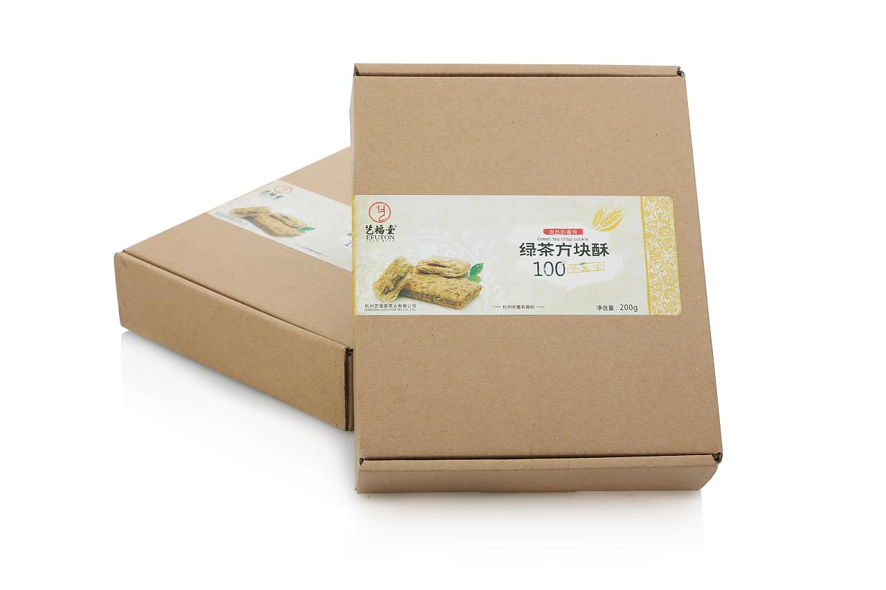 茶食品包装系列设计之绿茶方块酥图片