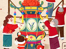 春节年俗系列插画 完整版