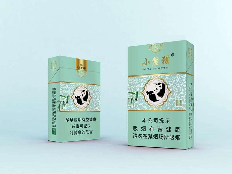 云南中烟 & 四川中烟 小熊猫 (已中标) 包装 平面