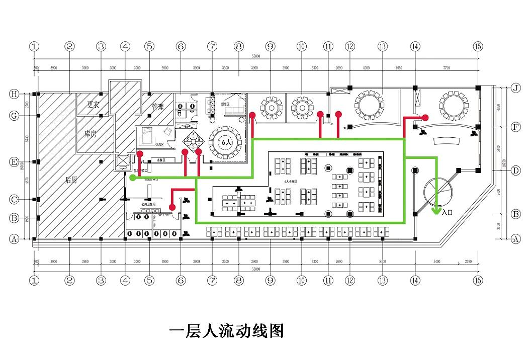 一套餐饮空间设计图片