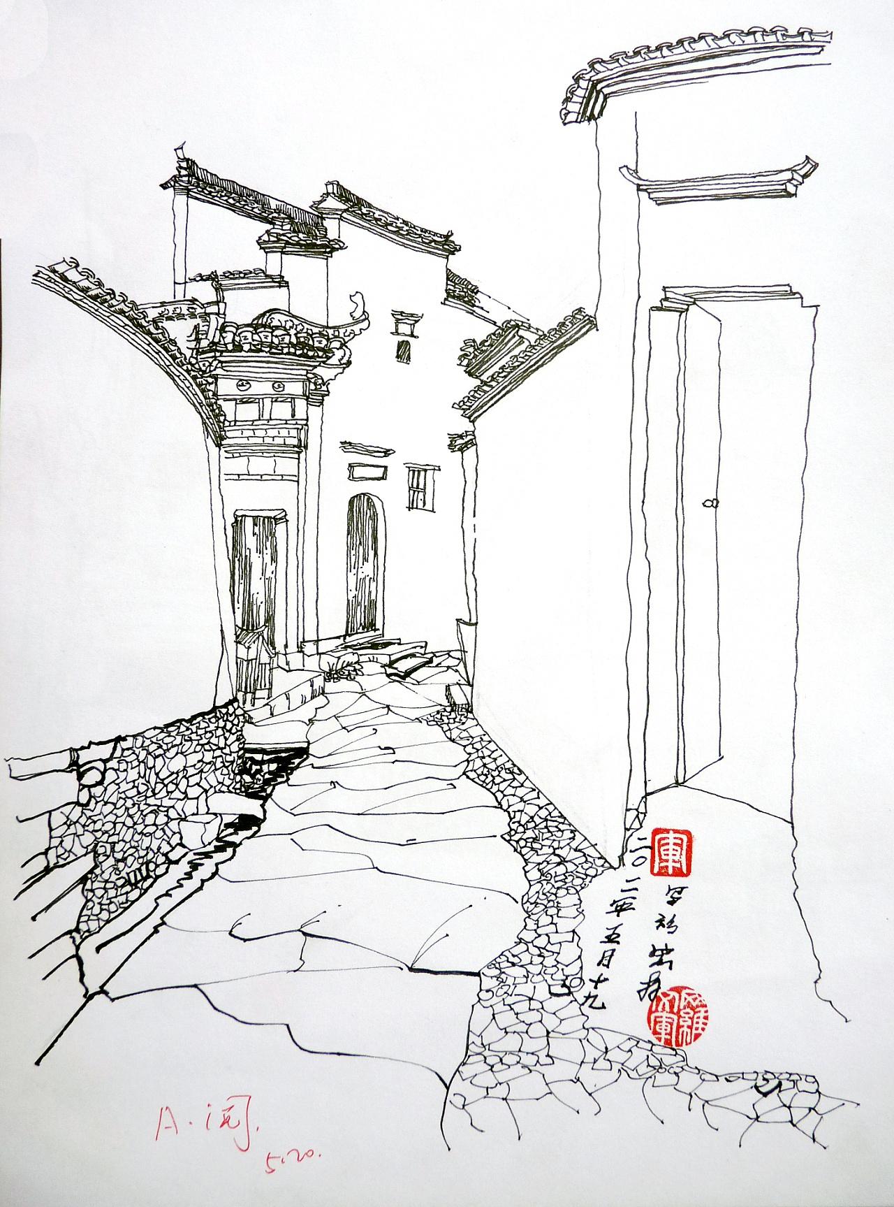 安徽宏村手绘线稿