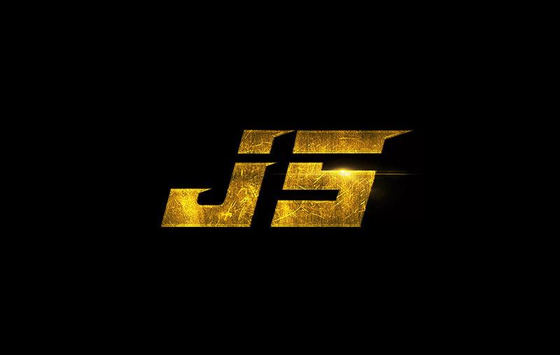 英文字母js logo图片