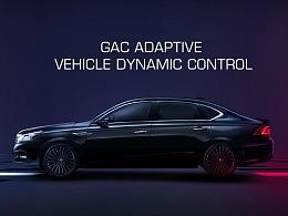 GAC AVDC模拟驾驶体验