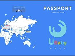 ubaby-辣妈护照1.0版