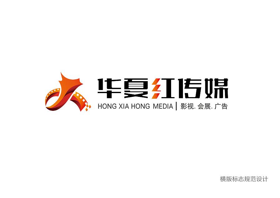 影视传媒公司标志设计