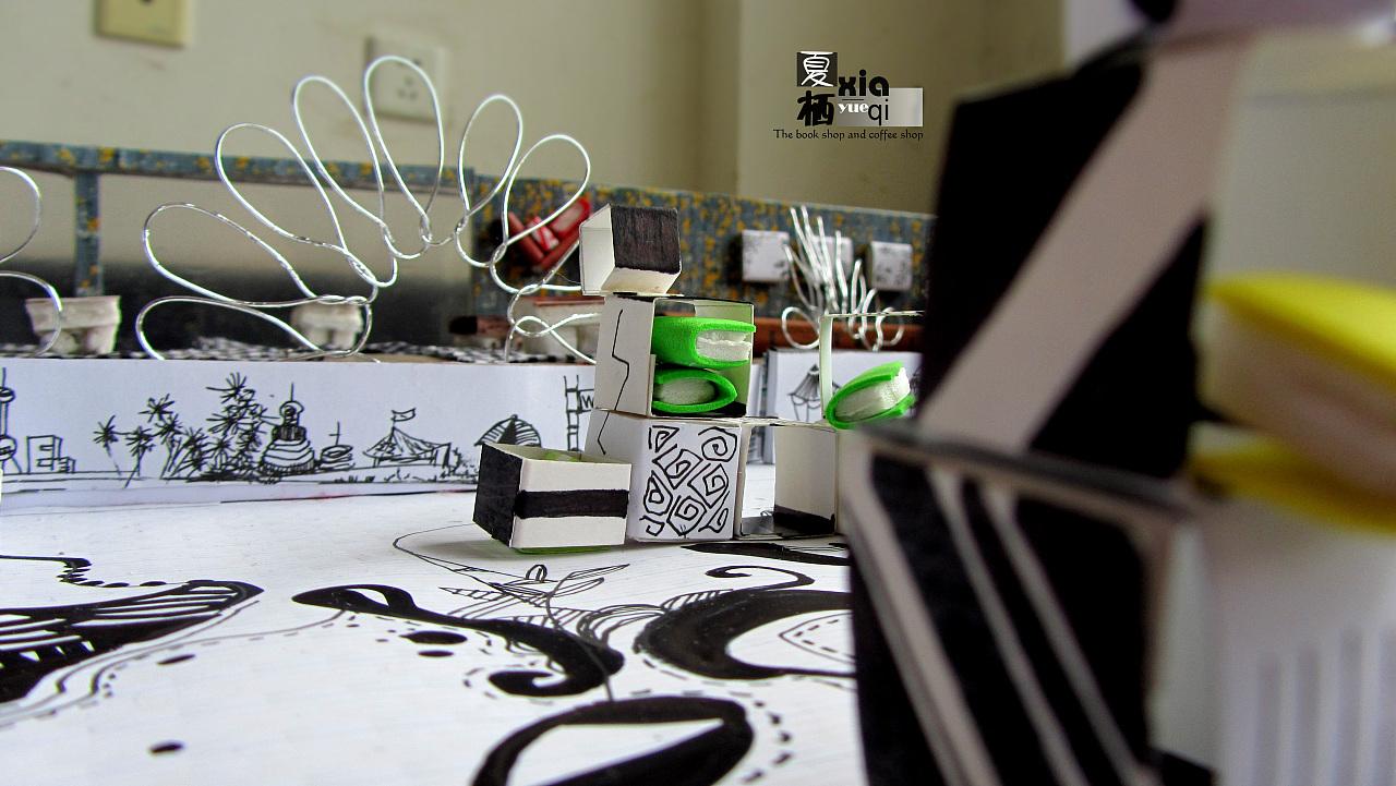 夏栖书吧咖啡屋展示设计