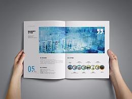 化工新材料画册