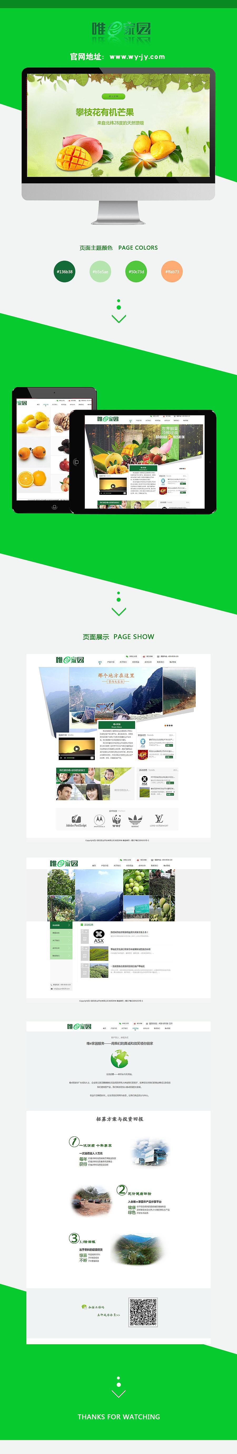 WWW_WY955_COM_www.wy-jy.com