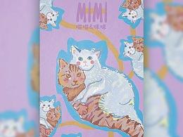 宠物系列壁纸