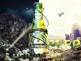 创意海报合成(啤酒)