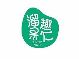 字体logo延展