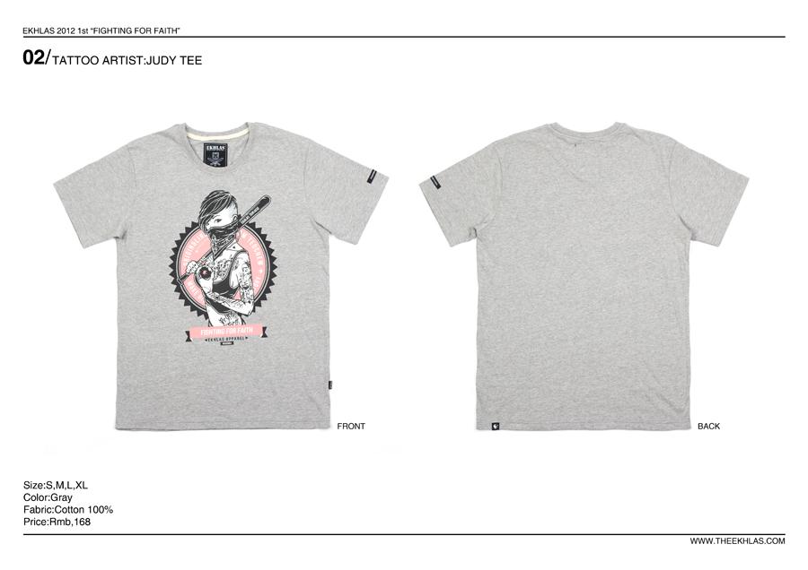 查看《双头燕品牌夏季产品图册》原图,原图尺寸:900x636