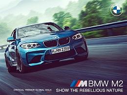 BMW M2(叛逆的本性)