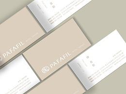 pafafil 品牌設計