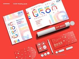 良辰吉市-互联网创新婚品平台品牌