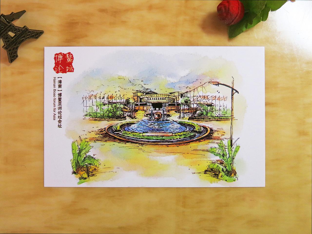 海南艺绘彩色海南风景明信片
