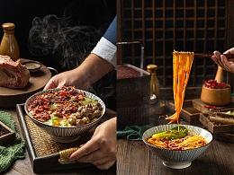 关中传统美食摄影-邢老四胡辣汤