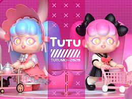 TUTU妹-IP形象设计