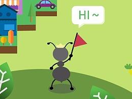 蚂蚁农场单页设计