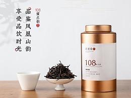 鉴天下品牌茶叶 | 详情页策划 | 设计分享