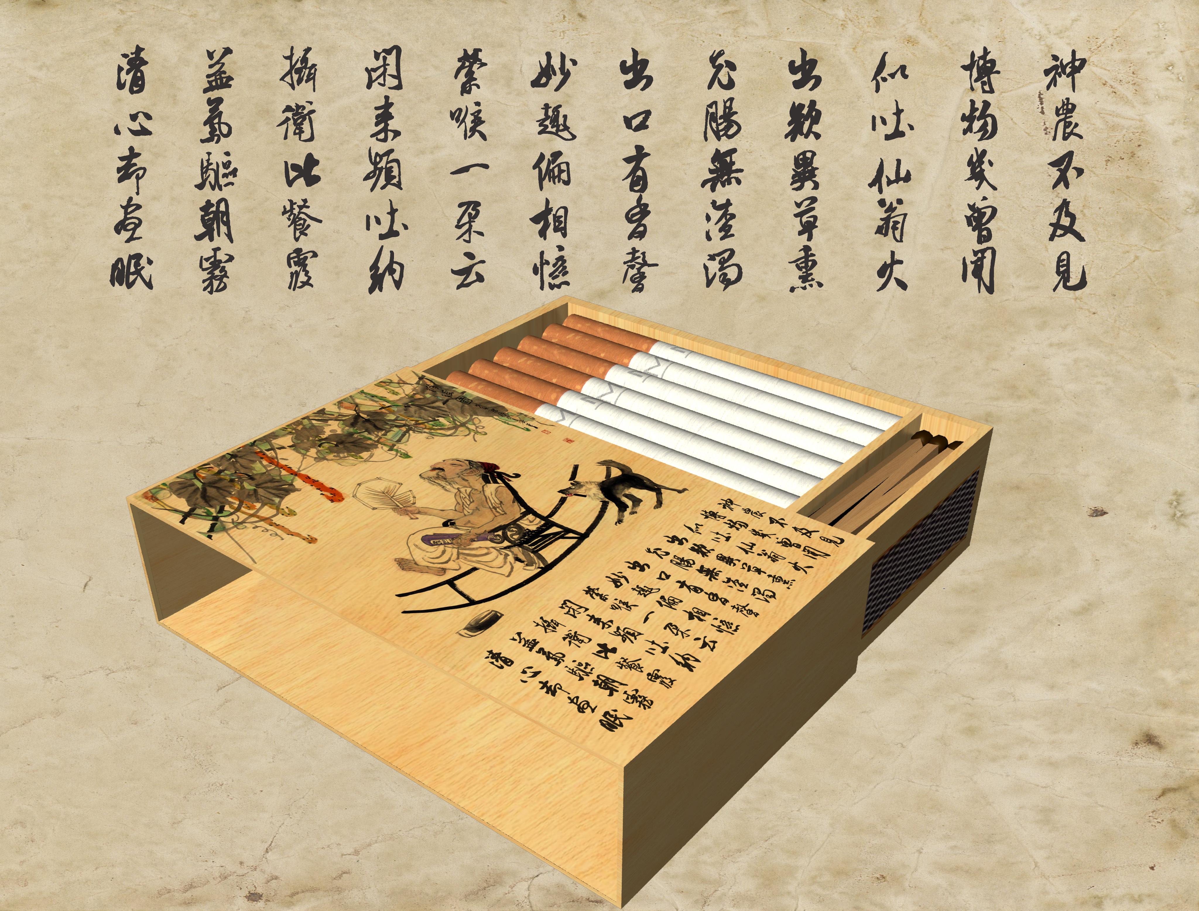 采用木质材料设计的烟盒档次凸显,包装盒结构