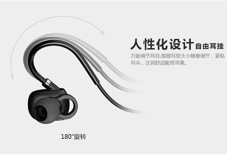 蓝牙耳机|海报|平面|123lalatian