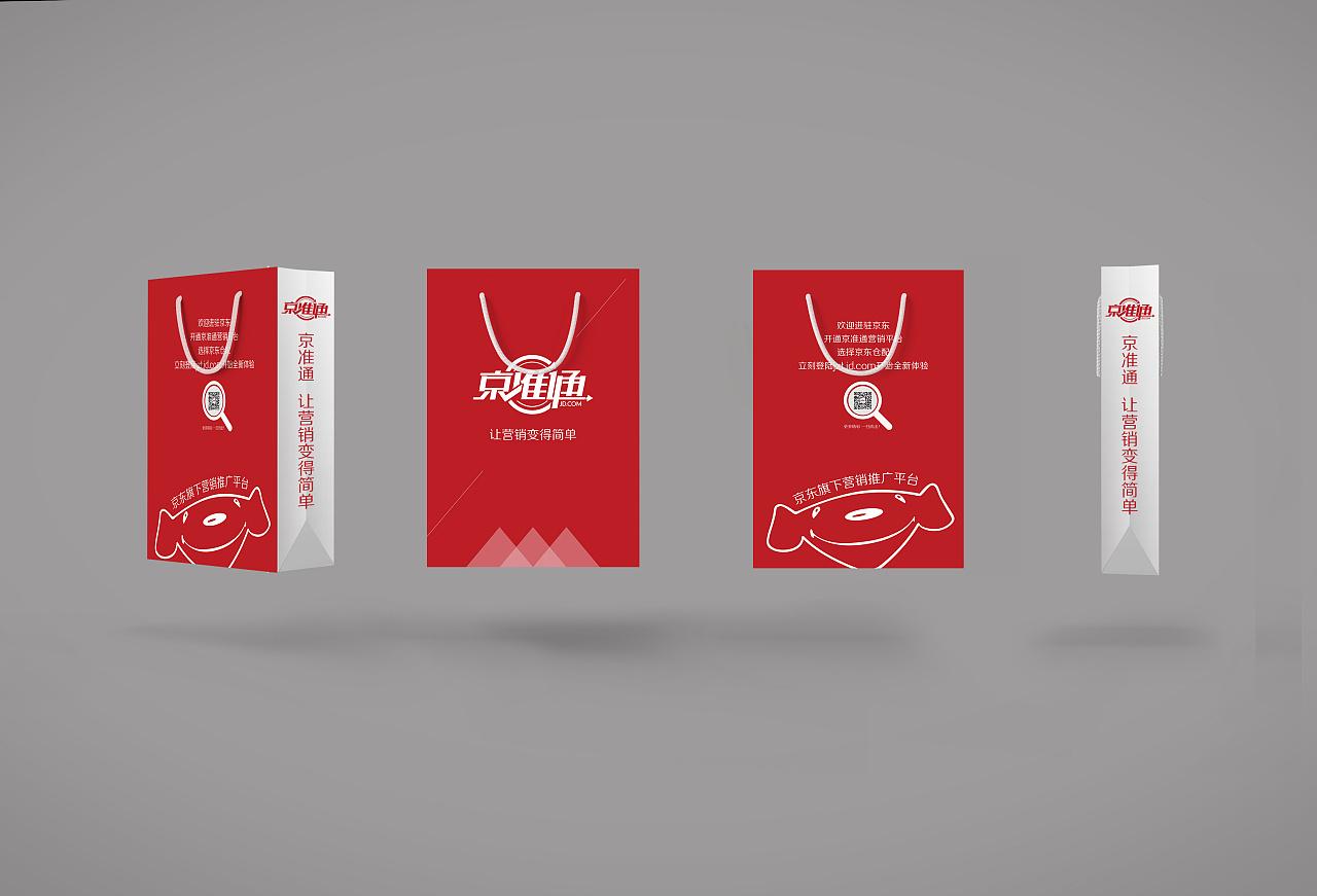 logo,手提袋设计图片