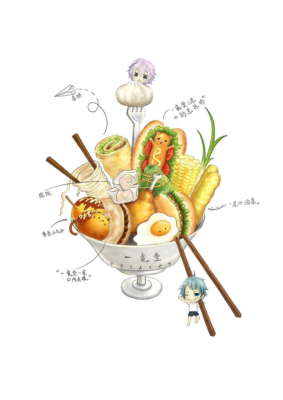 唯漫画与爱辜负不可|单幅特色|美食|何佳媛-原动漫美食图片四平市图片