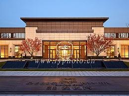 南京地产摄影-楼盘摄影-样板间摄影-酒店环境摄影