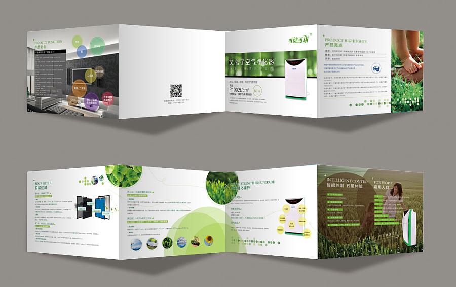 产品折页|宣传品|平面|听青春 - 原创设计作品 - 站酷图片