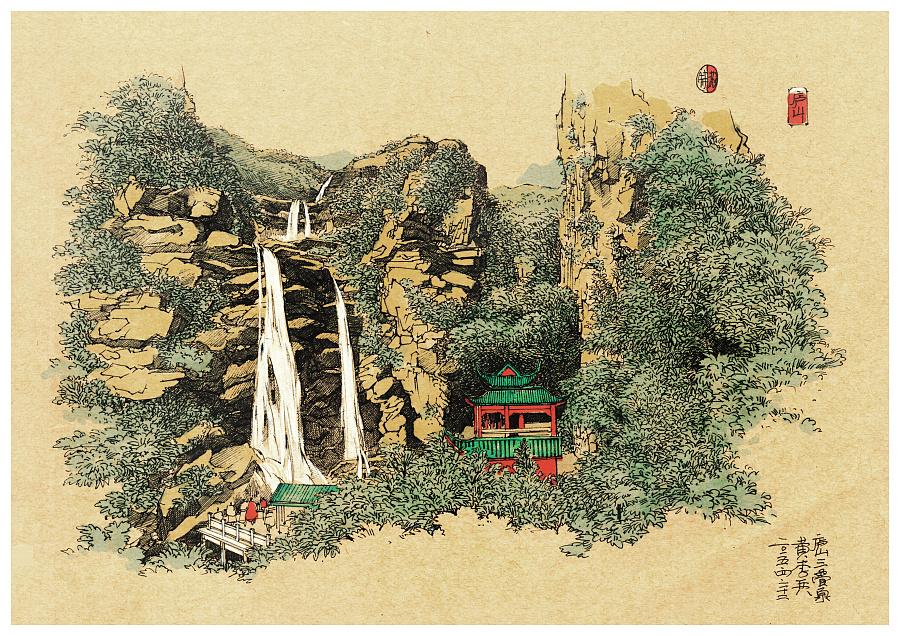 《庐山恋》手绘明信片|钢笔画|纯艺术|特浓