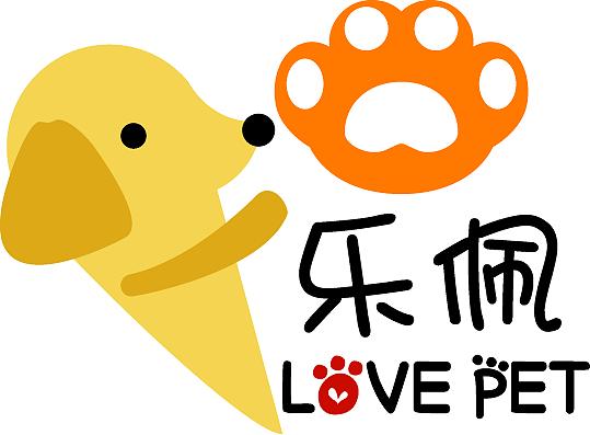 宠物店 宠物用品LOGO标志设计