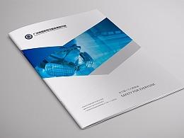 研究院画册 科技画册 研发画册 电梯画册 网络公司画册