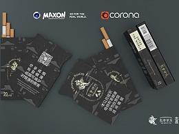 第二套商业版corona forC4D制作香烟教程