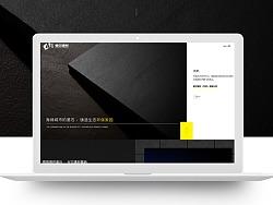 2018网页设计
