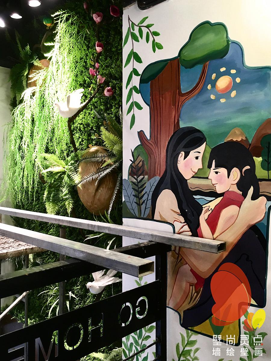 一起回家吃饭,手绘作品|墙绘/立体画|其他|壁尚灵点