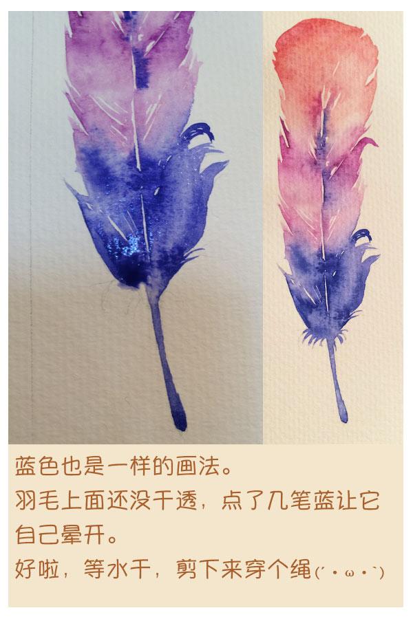 水彩教程——零基础手绘羽毛书签|绘画习作|插画