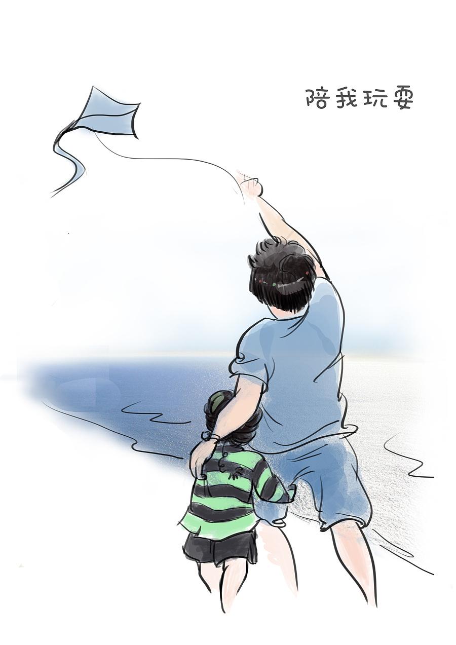 感恩父母小绘本|儿童插画|插画|瑞瑞爱听剧