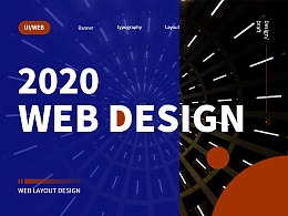 web网页板式设计