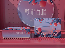 青柚包装设计实验室,水果包装设计,舶来品软籽石榴
