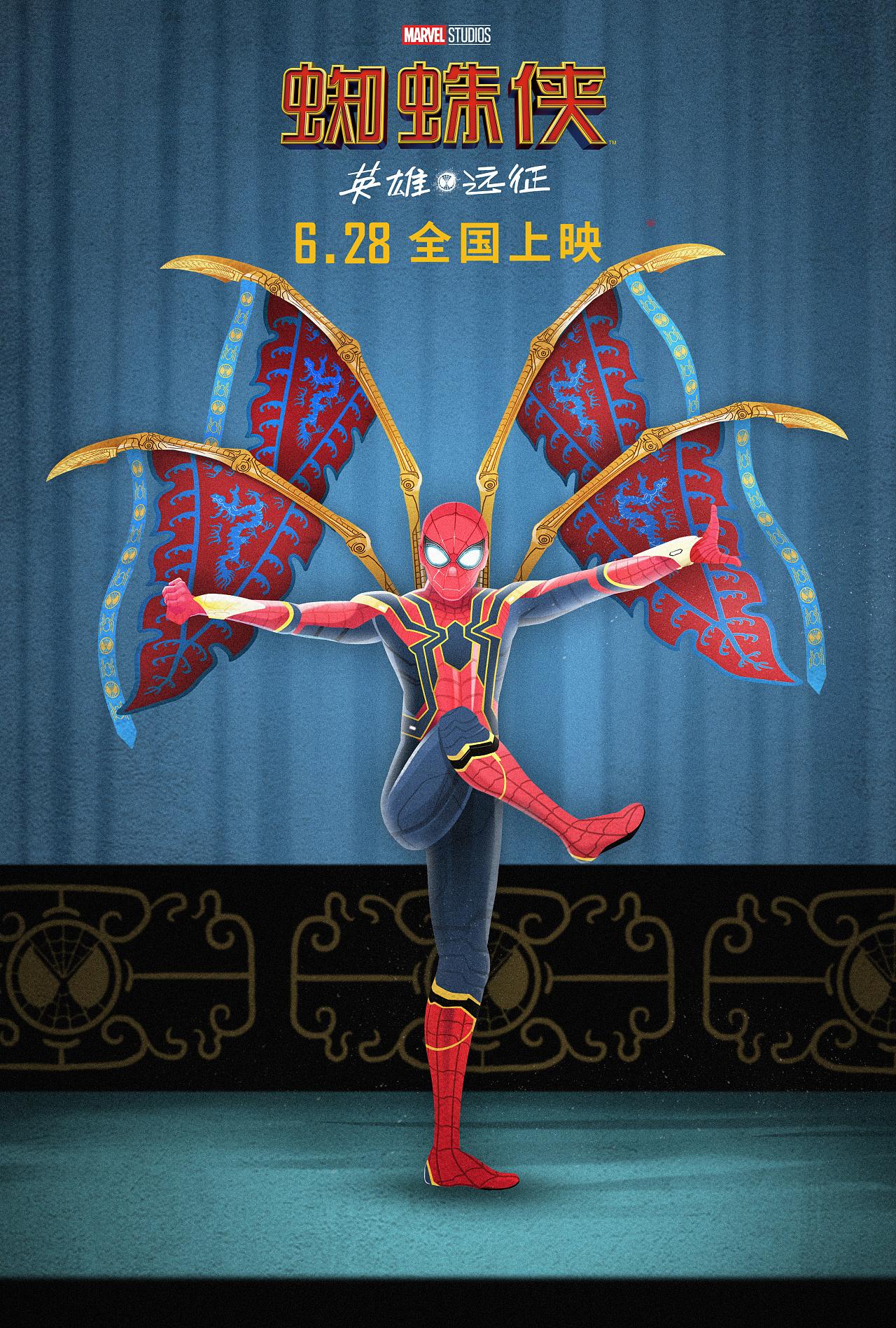 蜘蛛侠英雄远征中国风海报 插画 插画习作 Kwok盖 - 原创作品 - 站酷 (ZCOOL)