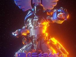 智成笔文化-星际超能海报13