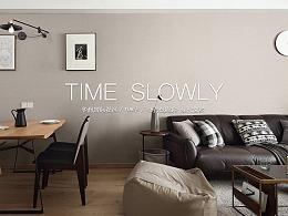 《时光缓缓》素净而优雅,中性风格的家