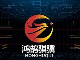鸿鹄骐骥科技有限公司宣传片