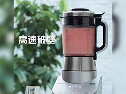 Midea/美的多功能破壁料理机广告【三目摄影作品】