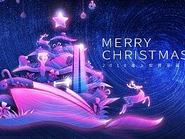 【海报】圣诞节海报