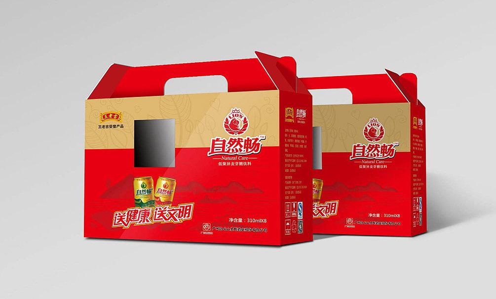 天右品牌为王老吉旗下品牌自然畅进行礼盒包装设计图片